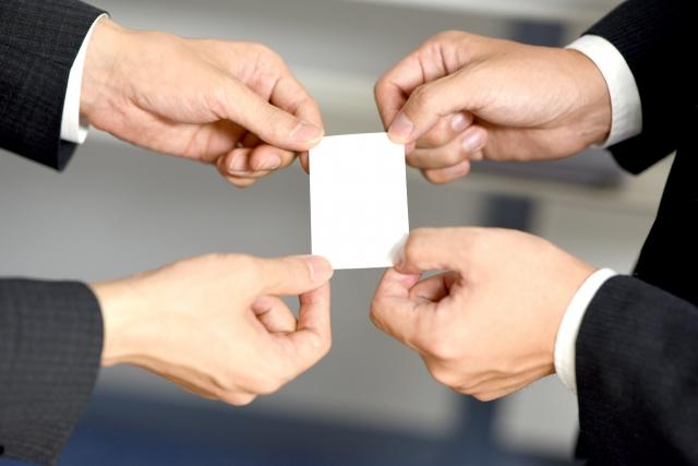 ビジネスマナーの基本?関係を良好にする名刺交換のポイント