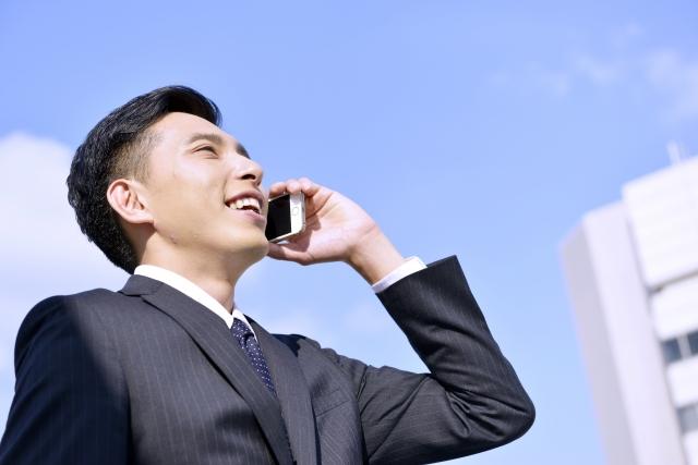 携帯電話のマナーは守れている?ビジネスで注意すべき点とは