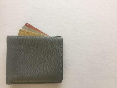 60代男性の魅力を引き出す財布ブランドをプレゼントしよう!